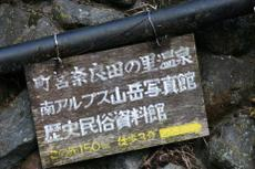 2007_11_26_230syuku