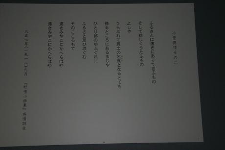 2007_12_15_131syuku