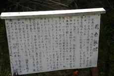 2008_02_04_069syuku