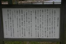 2008_04_10_265syuku