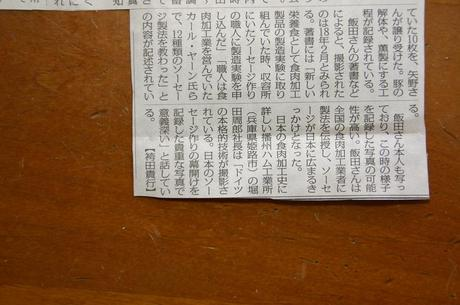 2008_8_17_122syuku_2
