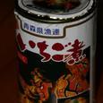 いちご煮の缶詰