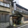 金沢 鹿島旅館