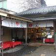 金沢 喫茶店