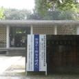 伊賀上野 芭蕉記念館