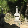 安国寺 足利尊氏の母 清子の墓