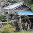 瀬戸川 水車小屋
