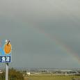 日本海にかかる虹(3)