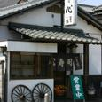 備前 伊部駅前のお寿司屋
