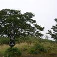 青笹山 頂上
