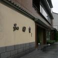 松阪牛の元祖 和田金