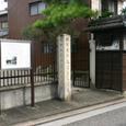 松阪 本居宣長の住居跡