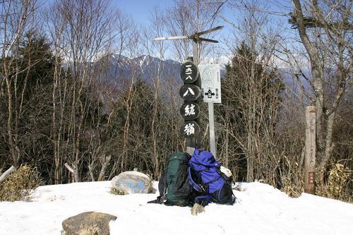 八紘嶺の頂上